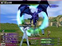 Final fantasy X-2 last mission 07a